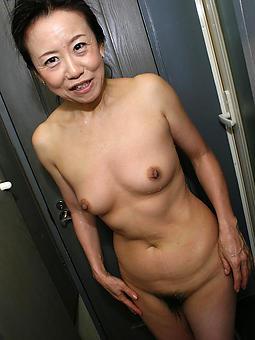 curvy mature asian daughter